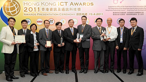 Hong Kong Information and Communication Technology (ICT) Award 2011