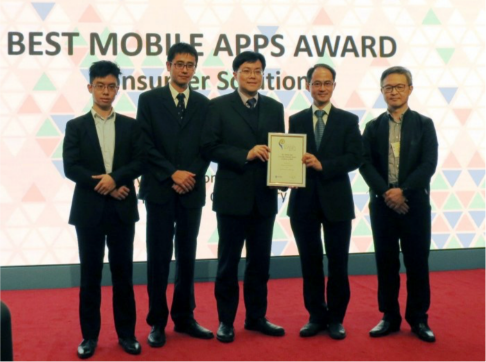 Hong Kong Information and Communication Technology (ICT) Award 2017