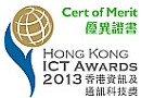 Hong Kong ICT Awards 2013