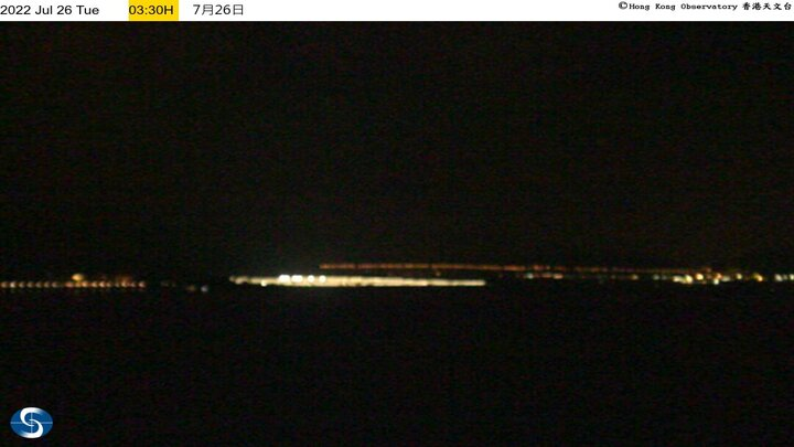 Lantau and other islands<BR>Peng Chau - Penny's Bay WebCam