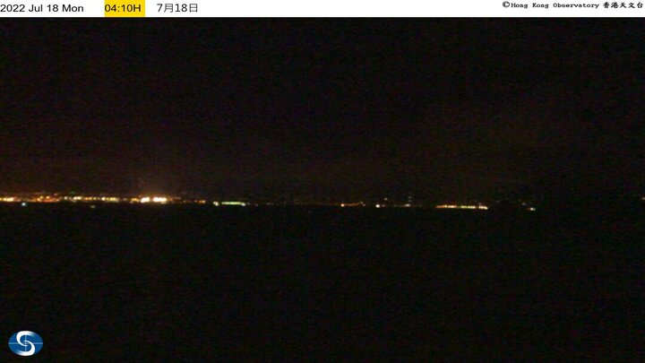 Lantau and other islands<BR>Peng Chau - Victoria Harbour WebCam