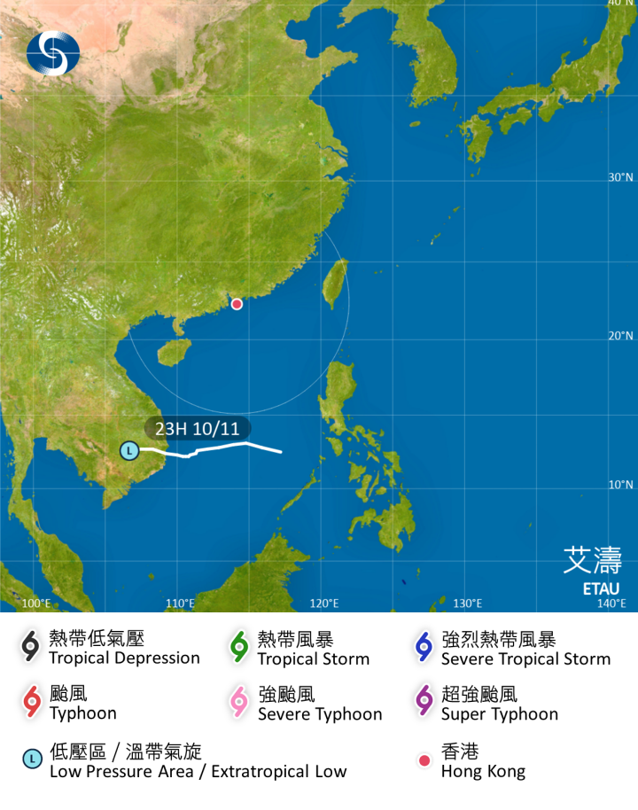 http://www.hko.gov.hk/wxinfo/currwx/nwp_2028.png