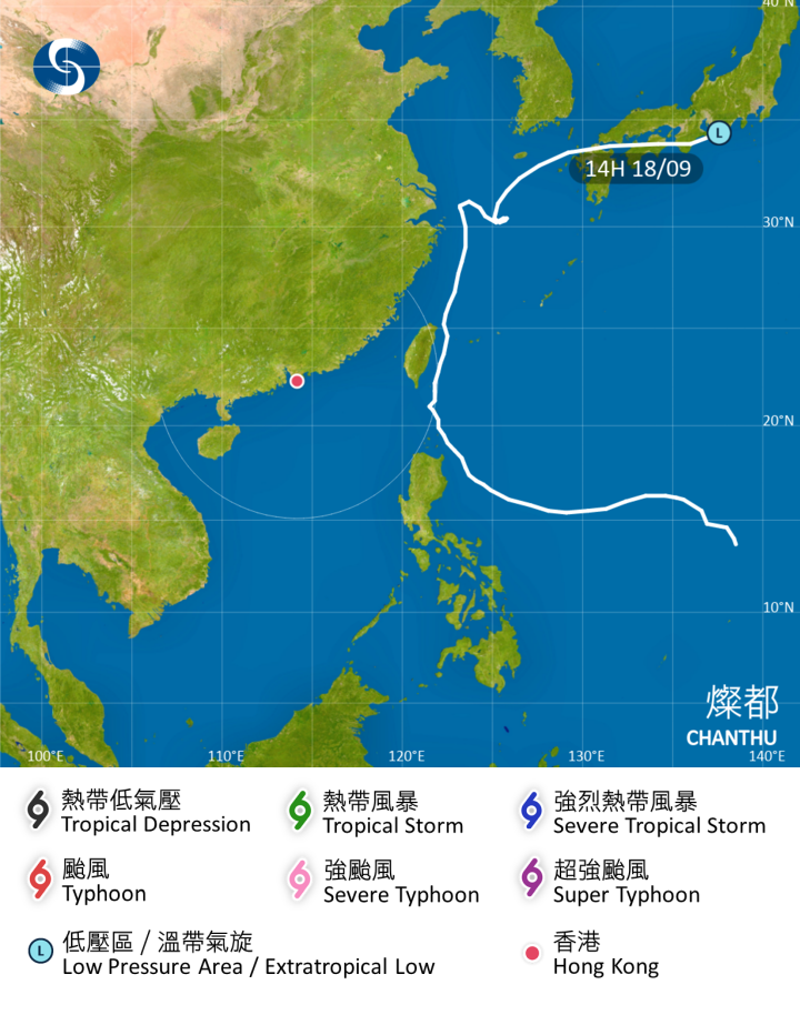 http://www.hko.gov.hk/wxinfo/currwx/nwp_2123.png
