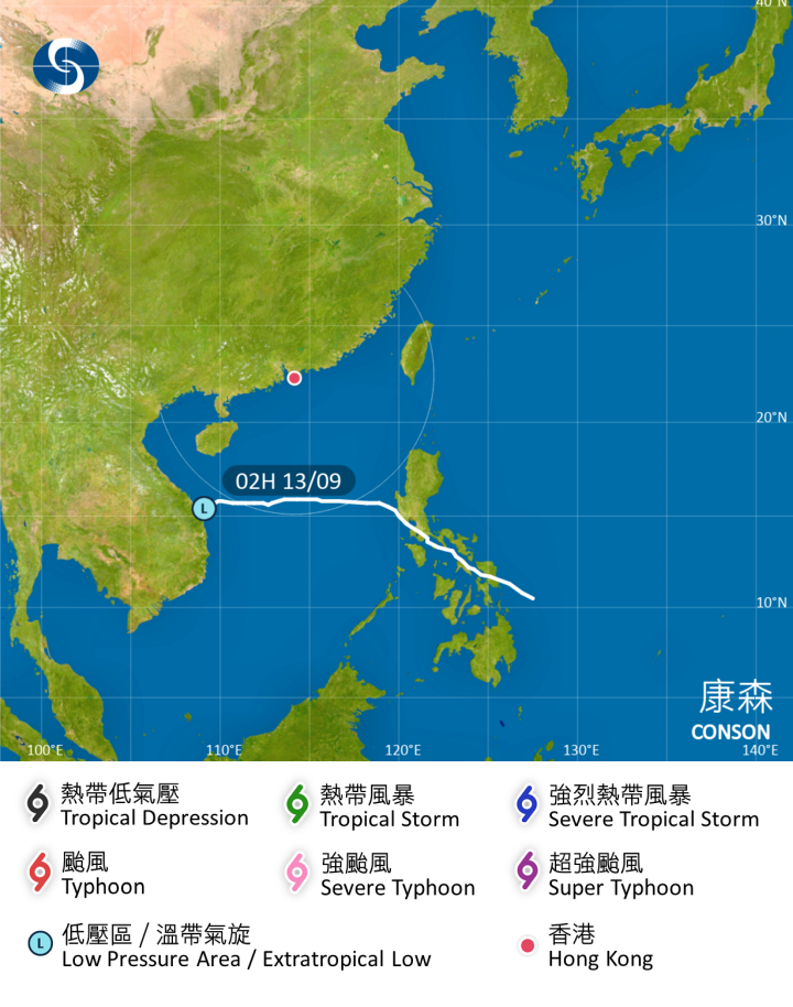 http://www.hko.gov.hk/wxinfo/currwx/nwp_2124.png