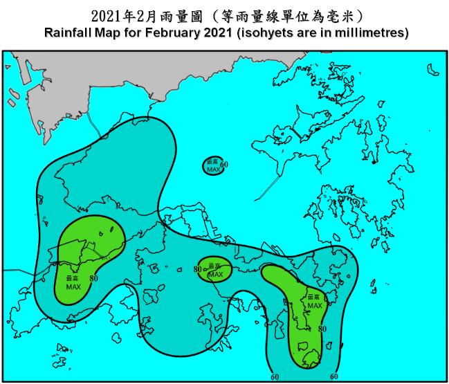 二零二一年二月雨量圖 (等雨量線單位為毫米)
