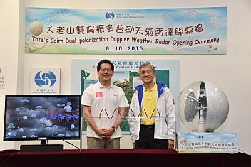 Mr Gregory So (left), Secretary for Commerce and Economic Development, and Mr CM Shun (right), Director of the Hong Kong Observatory, officiated at the opening ceremony of the first dual-polarization weather radar in Hong Kong