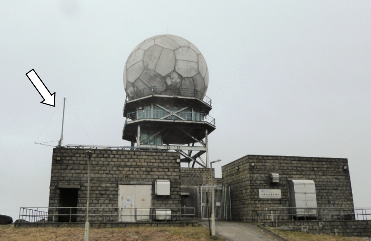 ADS-B antenna (arrow) at Tai Mo Shan Weather Radar Station.