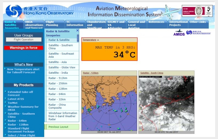 [Latest development]New Temperature alert for Takeoff Forecast on AMIDS