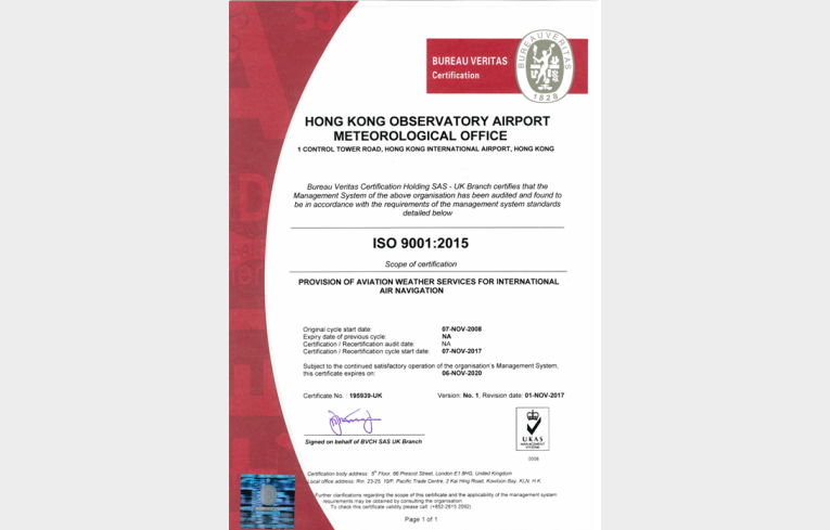 [Latest development]Observatory's aviation weather service successfully certified with ISO 9001: 2015