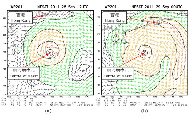 Figure 1     Wind distribution of Typhoon Nesat derived from satellite data at (a) 8 p.m., 28 September 2011 and (b) 8 a.m., 29 September 2011 (from National Oceanic and Atmospheric Administration, U.S.A.). Yellow colour roughly means gale force winds whereas red colour roughly means storm force winds.