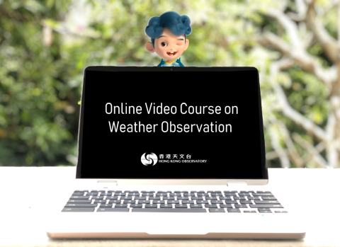"""Online Video Course on Weather Observation"" Teaches You to Appreciate the Sky and Clouds"