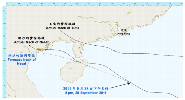 Figure 2     Actual tracks of Typhoon Yutu in July 2001 and Typhoon Nesat in September 2011 (solid lines).  The forecast track of Nesat at 8 p.m., 28 September 2011 is shown in dashed line.
