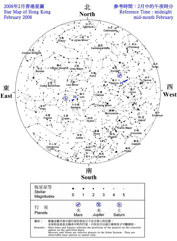The star map shows the positions of the stars and planets seen in Hong Kong during February 2008