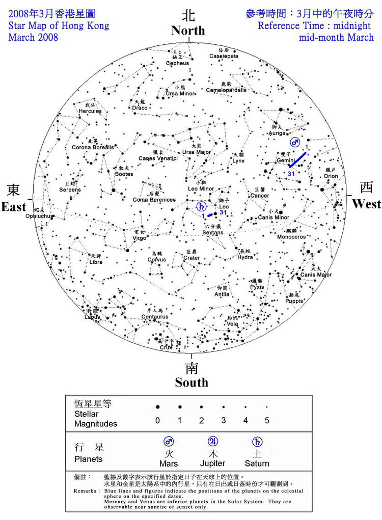 The star map shows the positions of the stars and planets seen in Hong Kong during March 2008