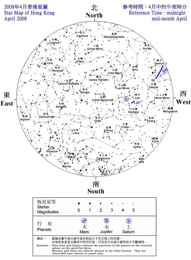 The star map shows the positions of the stars and planets seen in Hong Kong during April 2008