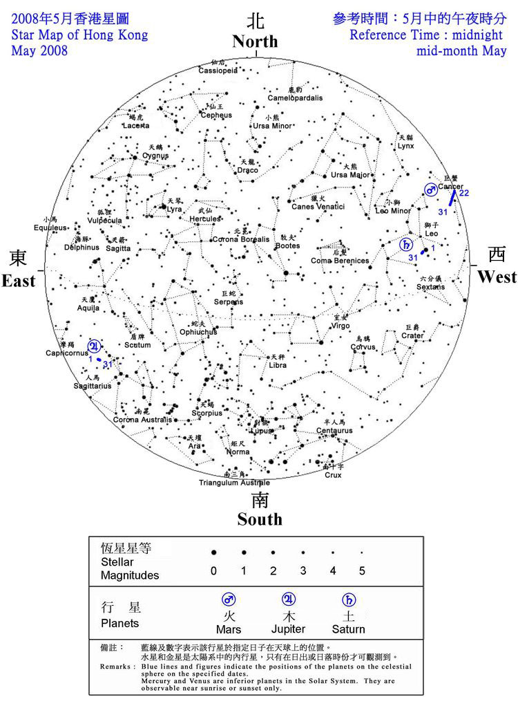 The star map shows the positions of the stars and planets seen in Hong Kong during May 2008