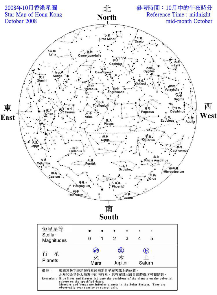 The star map shows the positions of the stars and planets seen in Hong Kong during October 2008