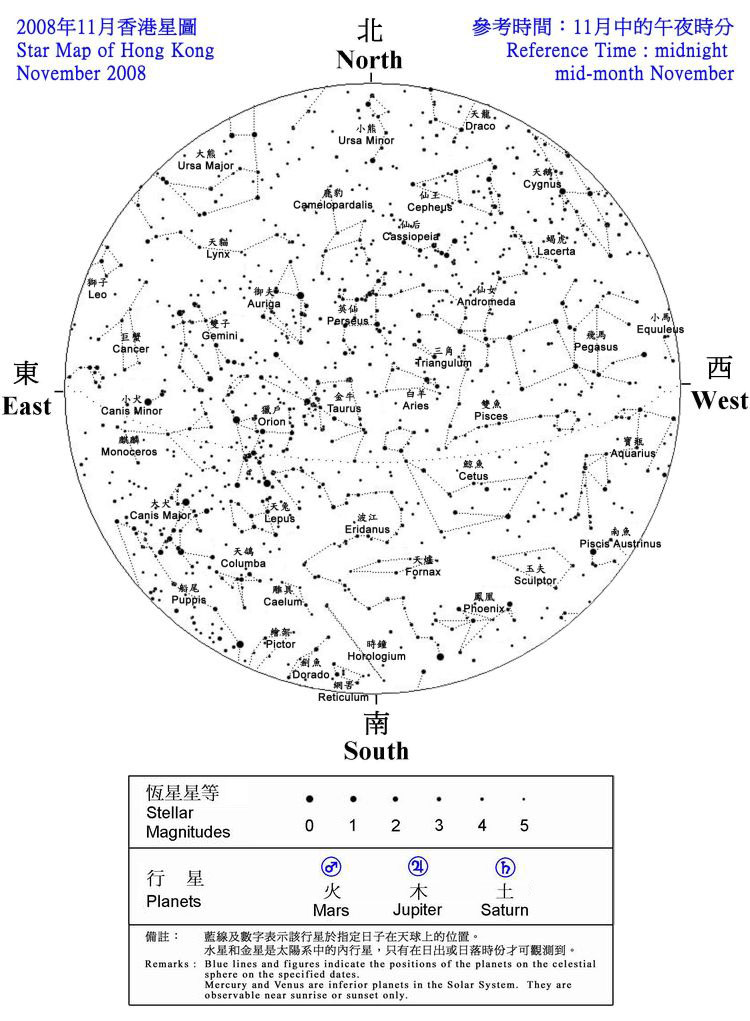The star map shows the positions of the stars and planets seen in Hong Kong during November 2008