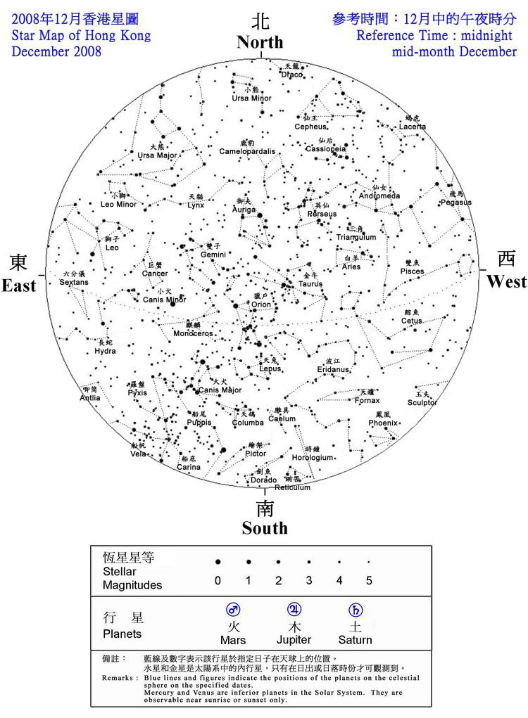 The star map shows the positions of the stars and planets seen in Hong Kong during December 2008