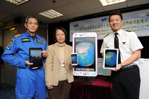 Launching New Mobile Weather Applications Serving Aviation