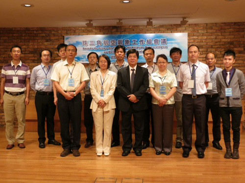 Experts met to collaborate on advancing aviation meteorological services in Pearl River Delta