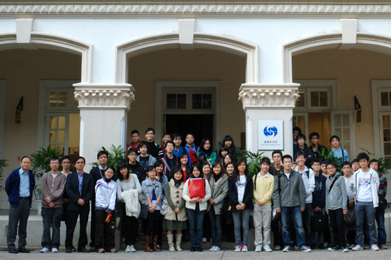 Students of the Hong Kong Polytechnic University visiting the Observatory Headquarters