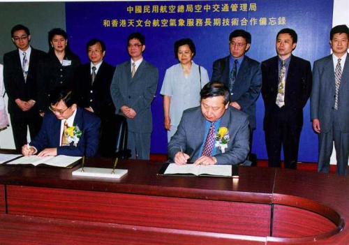 Signing of the memorandum ten years ago took place at the Hong Kong Observatory.  Dr. Lam Hung-kwan, ex-Director of the Hong Kong Observatory, and Mr. Li Hui-bin, ex-Director of the Meteorological Division, represented the Observatory and ATMB respectively in signing the memorandum.