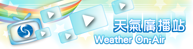 Weather On-Air