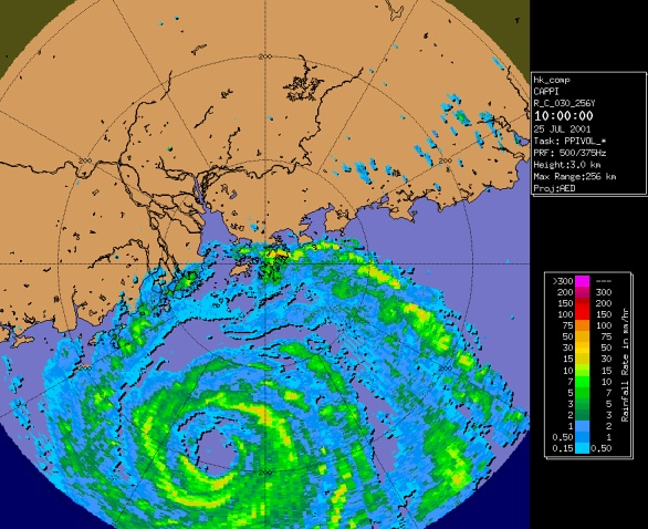 Typhoon Yutu's eye was clearly revealed at about 200 km to the south-southwest of Hong Kong in the morning on 25 July 2001.