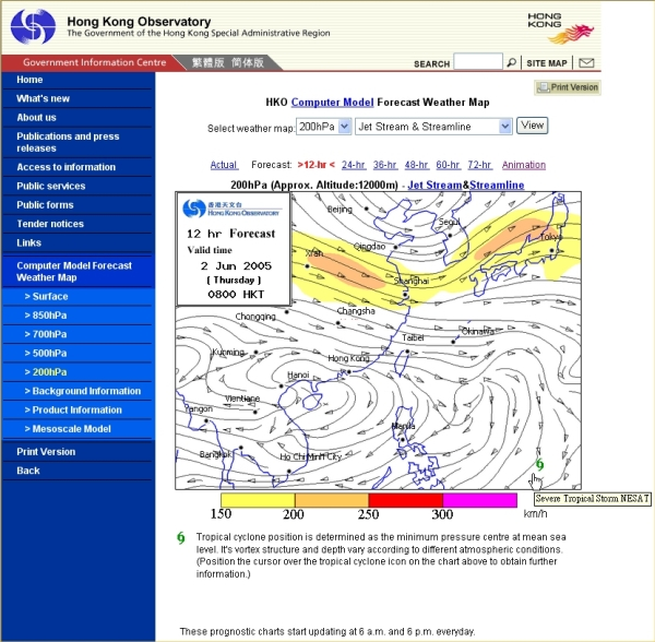 Figure 3	Upper-air (about 12,000 metres above mean sea level) streamline and jetstream distribution chart forecast by the computer model.  Coloured areas with wind speed exceeding 150 km per hour correspond to the coverage extent of the upper-level jetstream.