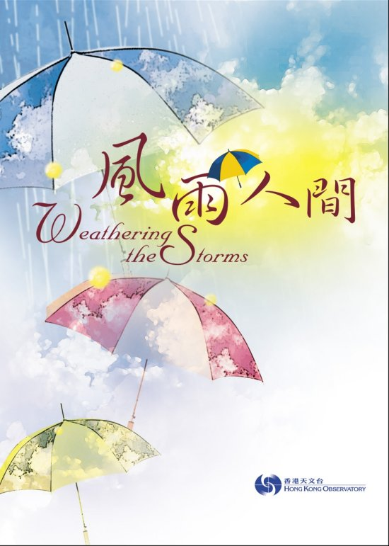 Front cover of 'Weathering the Storms'
