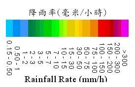 Hong Kong Observatory - Radar Imagery