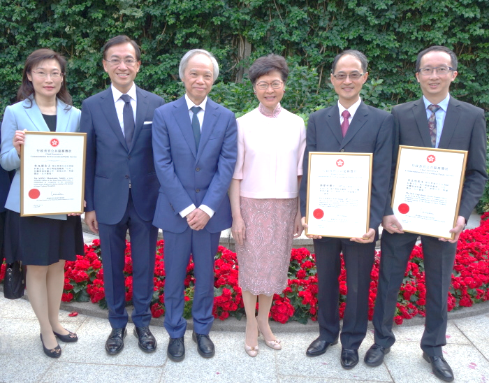 Colleagues Awarded Chief Executive's Commendation for Government/Public Service