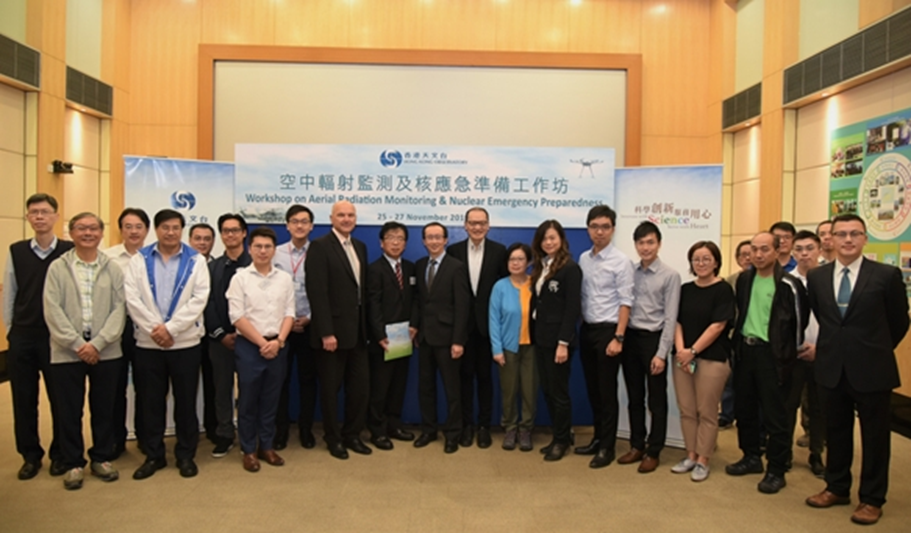 Workshop on Aerial Radiation Monitoring and Nuclear Emergency Preparedness