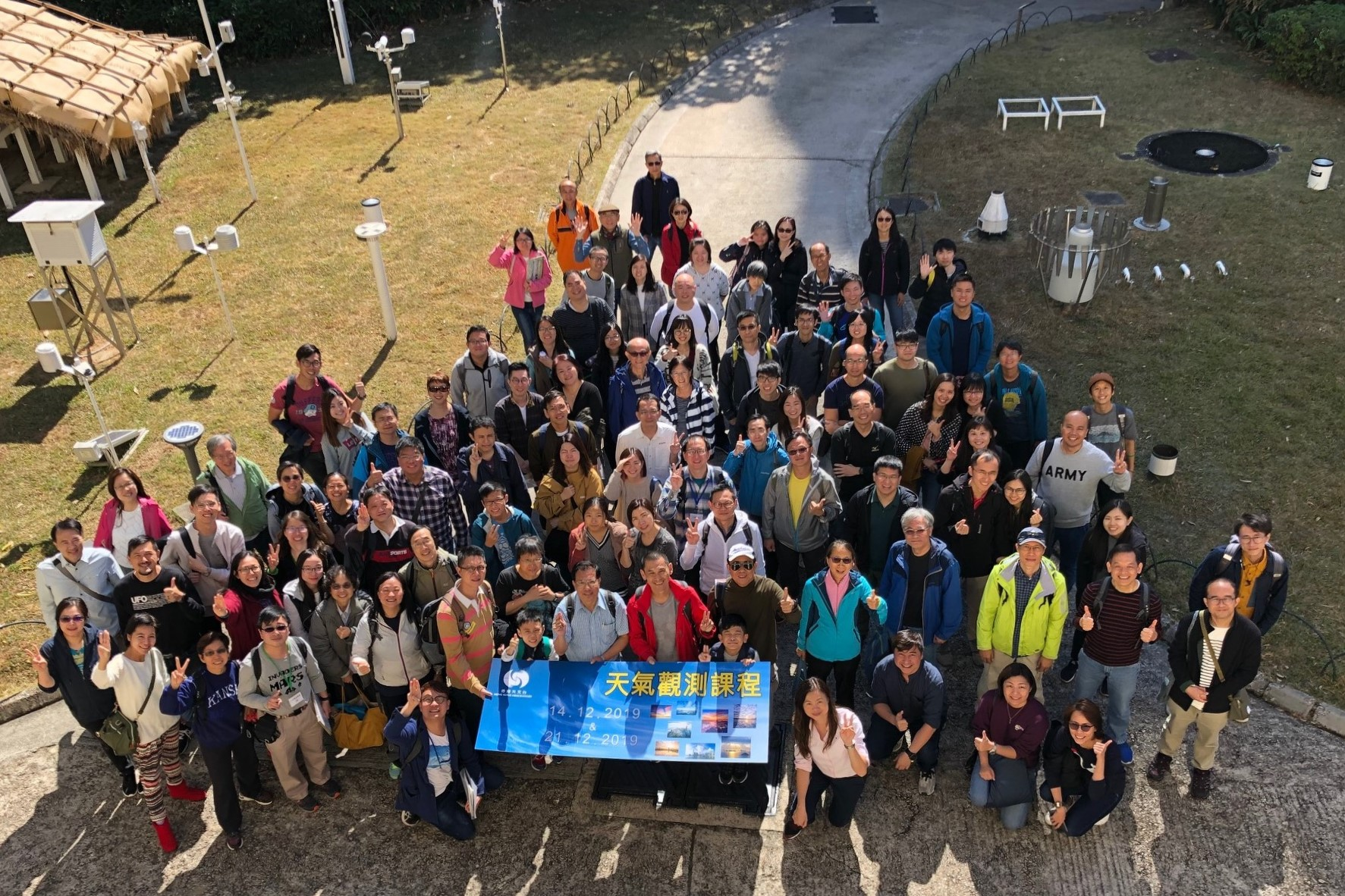 The Public Course on Weather Observation successfully concluded in December 2019