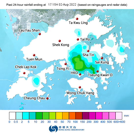 Rainfall in the past hour